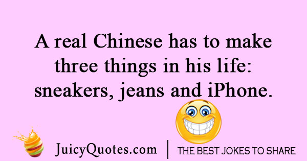 Real Chinese Joke