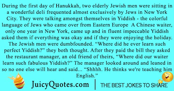 Yiddish Hanukkah joke